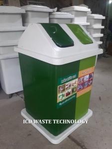 Thùng rác composite 2 ngăn 70Lx2